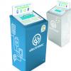 L'UQTR met en place un programme de récupération d'appareils électroniques