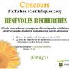Bénévoles étudiants recherchés pour le Concours d'affiches scientifiques