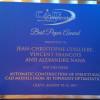 L'équipe ERICCA récipiendaire du prix du meilleur article de la conférence CAD'17