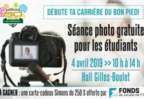 Séance photo gratuite pour les étudiants «Débute ta carrière du bon pied!»