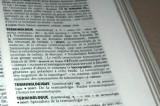 Atelier sur la terminologie grammaticale