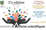 Le Concours d'affiches scientifiques est de retour… en virtuel!