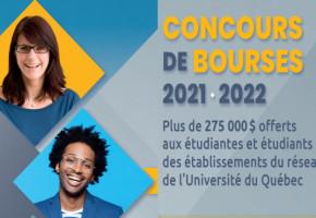 Bourses Ténacité de la Fondation de l'Université du Québec