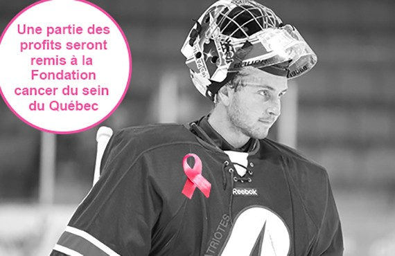 L'équipe de hockey des Patriotes de l'UQTR, en collaboration avec RBC Gestion de patrimoines -Dominion valeurs mobilières, sont fiers de soutenir la Fondation du cancer du Québec