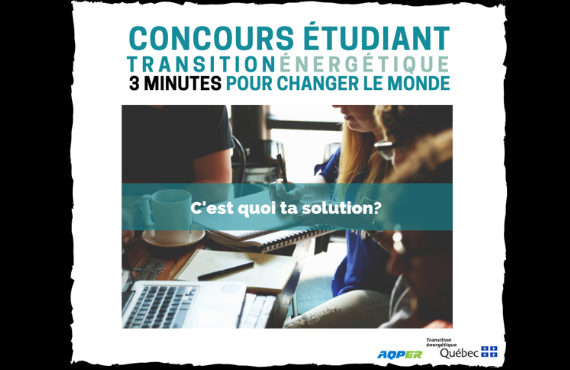 concours-aqper-2019