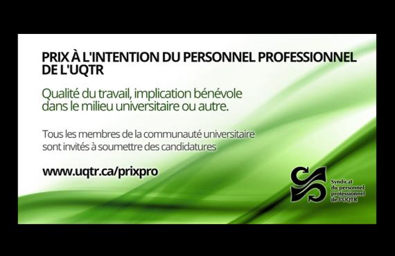 prix-sppuqtr-2019